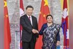习近平会见尼泊尔总统 倡开展跨喜马拉雅立体互联互通建设