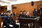 孙小果再审案件开庭审理 19名涉案公职人员等被审查起诉