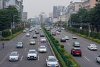 """车市""""金九""""行情未达预期 全年或为两位数负增长"""
