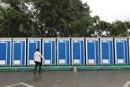 廣州九成公廁男女廁位比達到2:3 推動臨街單位廁所對外開放
