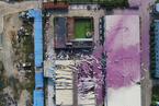 能源内参|广西玉林化工厂发生爆炸 已致4死7伤;汉能欠薪事件升级 李河君首次公开回应