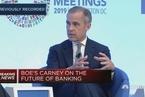 【华尔街原声】英国央行行长:Libra有很多问题需待解决