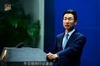 NBA总裁称中国政府要求解雇莫雷 外交部:从未提过