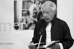 瑞典汉学家马悦然去世 享年95岁