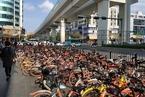 共享單車分流用戶 深圳中心城區停運城市公共自行車