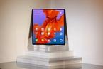 華為折疊屏手機11月正式開售  暫無海外發售計劃