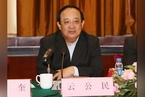 华电集团原党组副书记、总经理云公民被调查