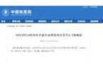 甘肃夏河县发生5.7级地震 震源深度10千米