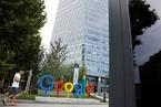 T早报|谷歌三季度盈利不及预期;乐视网前三季度亏损101.94亿元;手机维修商百邦科技:苹果在华市占率下降拉低公司业绩