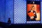 LVMH拟145亿美元溢价两成收购Tiffany