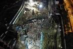 美的置业贵阳项目发生坍塌 8名工人死亡