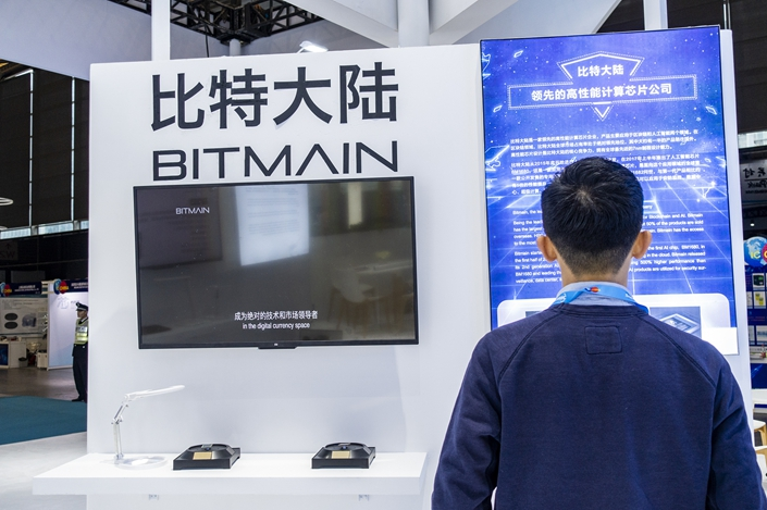 Image result for bitmain-ousted-its-director