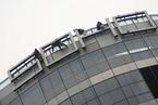 SOHO中国拟售京沪八个商办物业 黑石联合GIC竞购首批项目