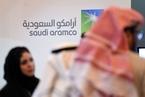 能源内参|沙特阿美即将IPO  成为全球市值最高的公司;盐湖股份公开招募战略投资者
