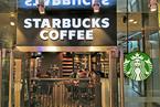 星巴克同店销售额回暖 全球新开门店三分之一位于中国