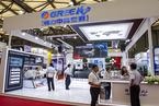 格力电器加码芯片产业 成闻泰科技第二大股东