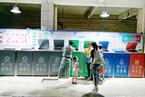 广州设置垃圾分类误时投放点 监管难题仍待解