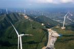 能源内参|今日起国内汽、柴油价格每吨提高105元;1-9月全国风电平均弃风率4.2% 同比下降3.5个百分点