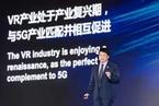 华为轮值董事长郭平:打造VR/AR信息高速公路,支撑产业繁荣