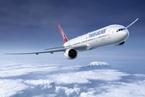 土耳其航空:通航86年,追寻超越的旅程