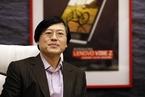 """杨元庆:中国再次进入""""引进来""""阶段"""