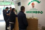 特写|芬兰模式水土不服,知名品牌中国早教中心掀闭店风波