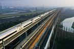 能源内参|京沪高铁将于1月16日在上交所上市;中国炼油能力将持续过剩 出口激增