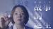 """""""【故事的诞生01】屈运栩:我相信商业社会中的""""活久见"""""""""""