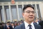 刘强东因个人原因请辞政协委员