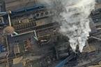 能源内参|方大特钢爆炸事故6人死亡 仅获行政处罚100万元;比亚迪与丰田合资成立纯电动车研发公司
