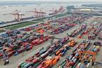 国务院调整对原产于美国的部分进口商品加征关税措施