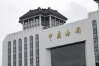 海關總署:歡迎美方確認中國自產原料禽肉監管體系與美國等效