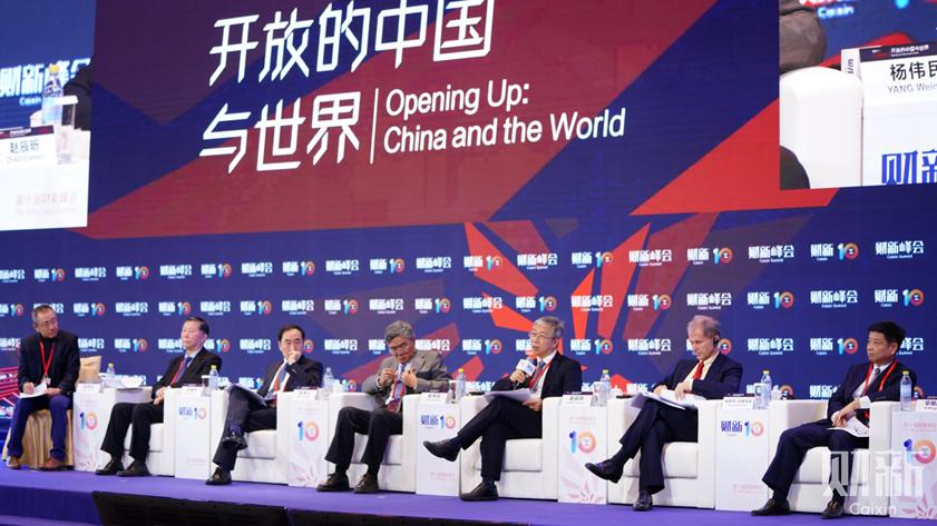 大会讨论:中国经济高质量增长