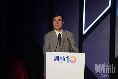 【中国ESG30人论坛2019年年会】