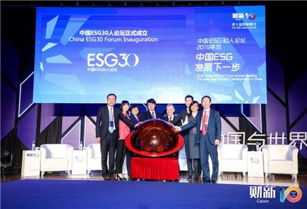 中国ESG30人