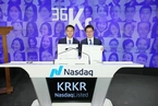 Two More Chinese Companies Settle for Less in U.S. IPOs