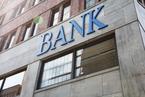 Banking Regulator Denies Sweeping Plan to Force Mergers