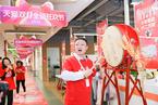 雙十一天貓、京東銷售再現超兩成增長  品牌商話語權增強