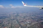 东航一航班突遇机械故障备降南昌 曾发出7700紧急代码