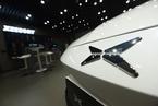 Electric-Car Maker Xpeng Raises $400 Million