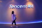 "T早报|腾讯内测实名社交APP""朋友"";小米日本首开发布会;华为2020年将扩大鸿蒙系统应用"