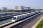 能源內參|黑龍江首個千萬噸級露天煤礦建成 總投資36億;廣深間擬建高速磁懸浮城鐵 時速或達600公里