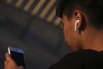 紫光美元债价格波动分析/解读无线耳机业A股公司|数据精华