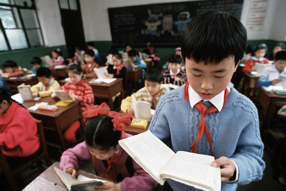 Quantum Computing, CRISPR, Drones, Are Put on Chinese Kids' Reading List - Caixin Global