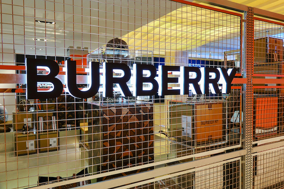 Burberry to Work With Tencent to Open Social Retail Store in Shenzhen - Caixin Global