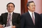 反腐周记|同日被逮捕 吴浈、李士祥分别获刑16年、10年