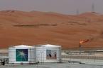 能源内参|沙特呼吁产油国召开紧急会议稳定国际原油市场;招商轮船一季度净利同比预增三倍以上