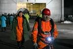 能源內參|山西平遙二畝溝煤礦瓦斯爆炸致15人遇難、9人受傷;*ST鹽湖拍賣子公司股權、債權 起拍總價177億