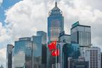 香港高院裁定禁蒙面法限制过当 全国人大法工委称裁决有违基本法