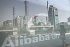 T早報|阿里巴巴香港招股今日定價;滴滴延遲北京地區順風車試運營;華為采購四維圖新高精度地圖數據與服務